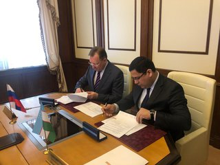 Zarubezhneft and Uzbekneftegaz signed an agreement on the terms of the project in Uzbekistan